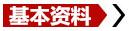 QQ截图20141024154019_副本.jpg